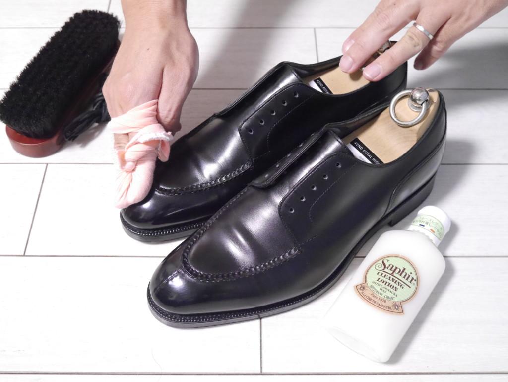 エドワードグリーンドーバー 靴磨き 汚れ落とし