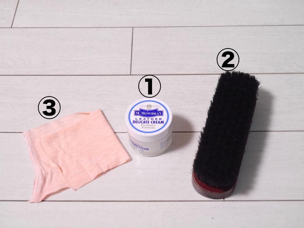 リーガルのパンプスの靴擦れを直す 道具