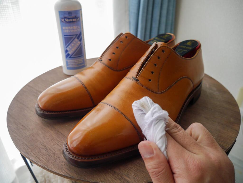 茶色の靴 リムーバー