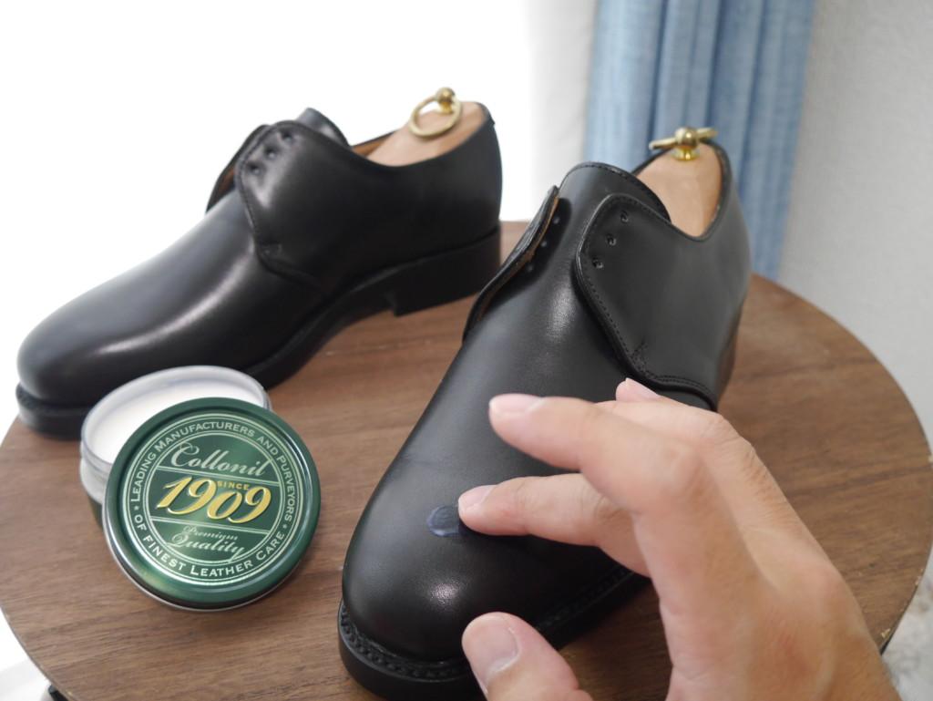 靴擦れ クリーム