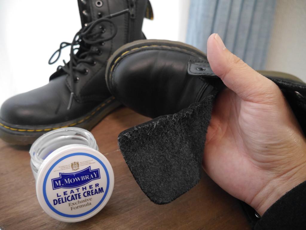 ドクターマーチンキッズ 靴擦れ対策2