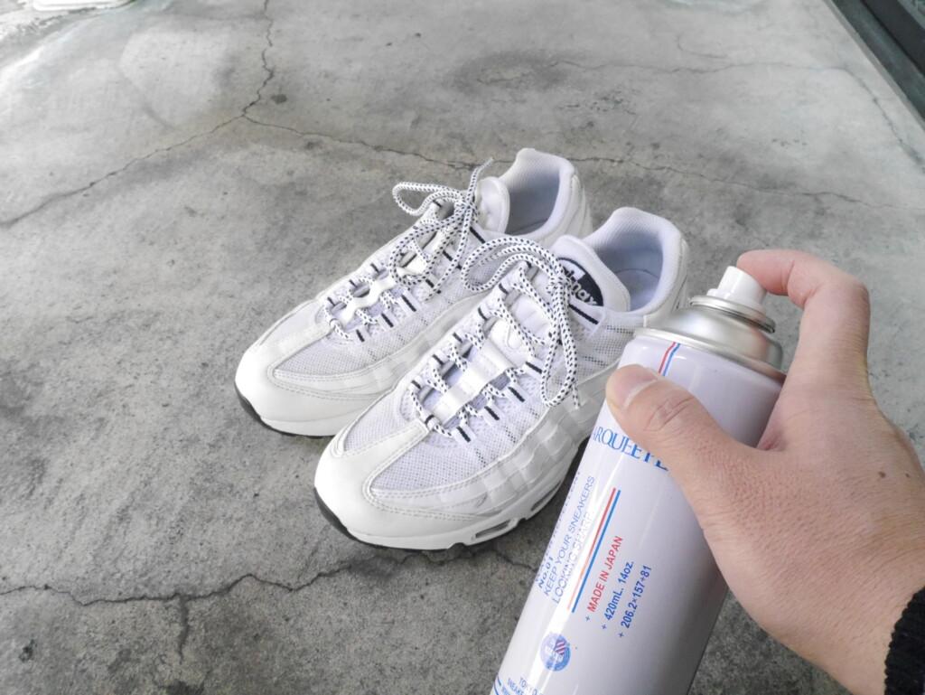 靴丸洗い 防水スプレー